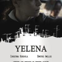 YELENA_POSTER