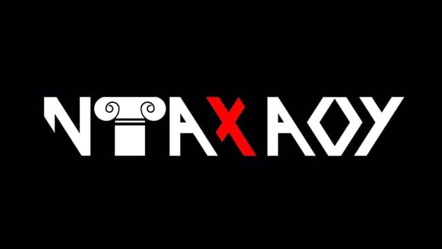 NTAXAOY [Short Film, 2015] [Trailer]